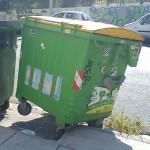 Καδος σκουπιδιων