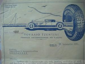DSC02934